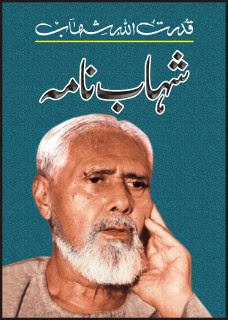 Shahab Nama urdu pdf