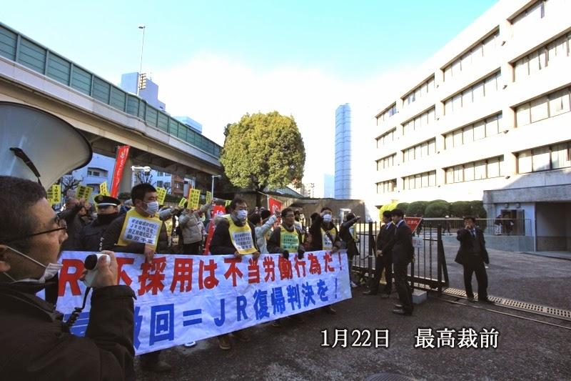 http://www.doro-chiba.org/nikkan_dc/n2014_01_06/n7686.htm