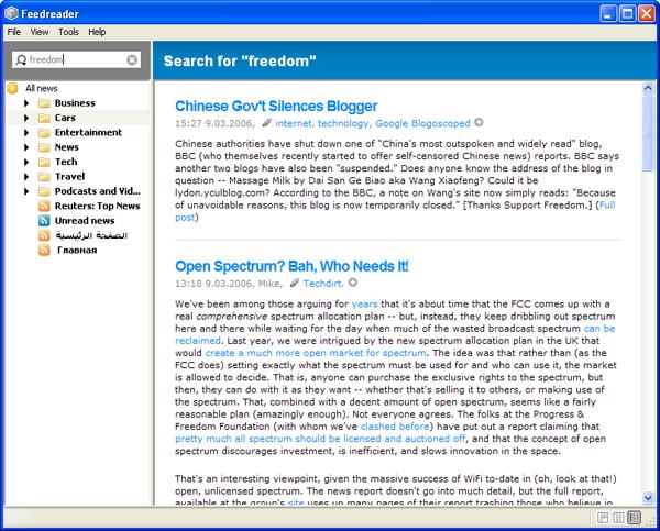 Feedreader,RSS,Atom,Feed,Reader
