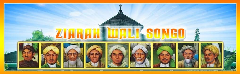 Ziarah Wali Songo | Paket Ziarah Wali Songo