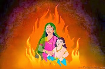 Sinhika (Holika) sit on fire with Prahlad Maharaj