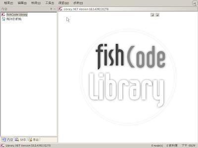 免費個人筆記本,Library.NET V18.6.5180 多國語言綠色免安裝版!