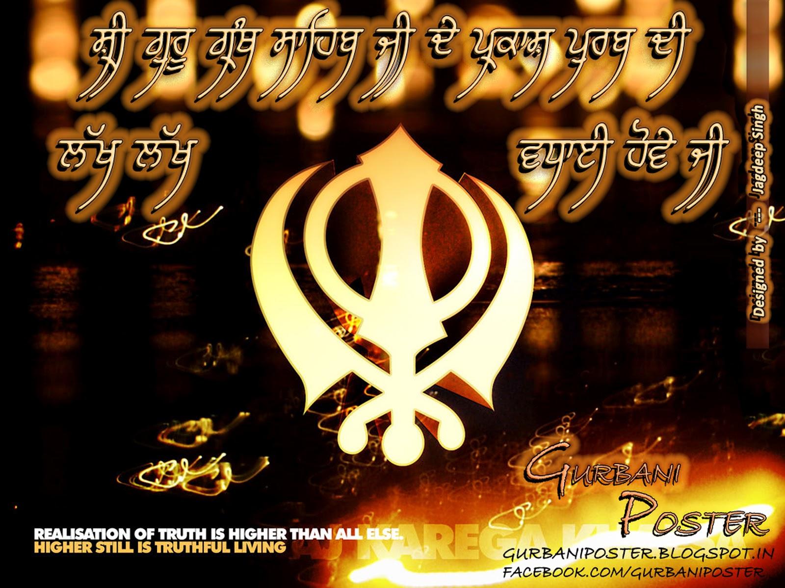 http://4.bp.blogspot.com/-pND4u9rCmyM/UEEAxCiOmJI/AAAAAAAAAJ8/nvOpsyJgrII/s1600/Sikh_Khanda_Wallpaper_by_jagdeep_singh5.jpg