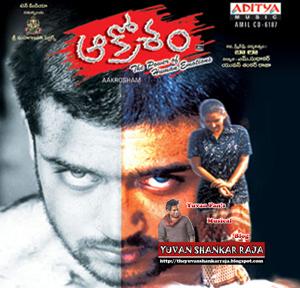 Aakrosham Telugu Movie Album/CD Cover