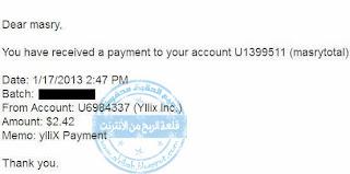 شرح التسجيل في شركة yllix للربح من موقعك مثل جوجل ادسنس