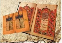 ISLAM DI BRUNEI DARUSSALAM