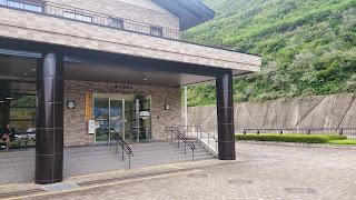 摺上川ダムインフォメーションセンター