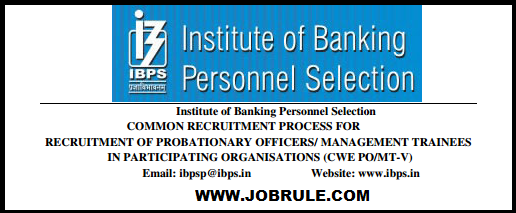 IBPS CWE PO/MT-V 2015 Advertisement & Online Application Date Schedule