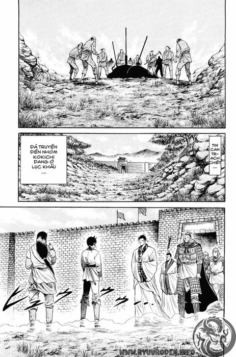 Chú Bé Rồng - Ryuuroden chap 49 - Trang 24