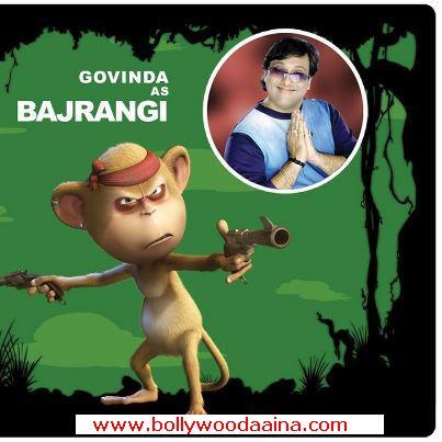 Movies coupons delhi