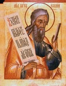 http://lambonthealtar.blogspot.com/2011/06/jeremiah-prophet.html