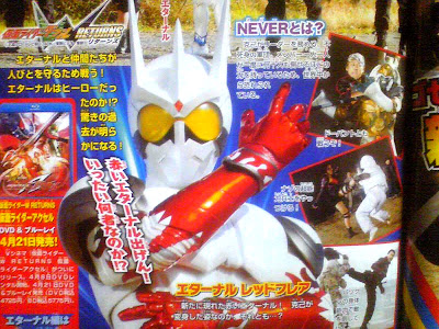 KAMEN RIDER ETERNAL RED FLARE?