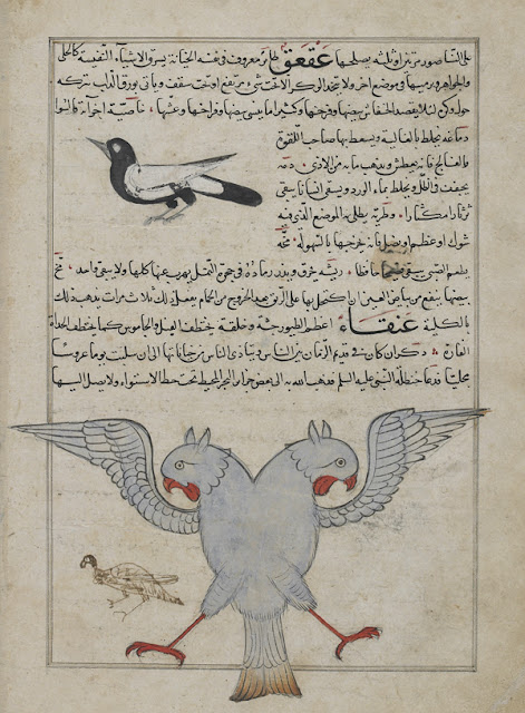 Lagenda Misteri Burung Anqa'