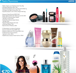 AVON COSMETICS - Avon Sales Leader