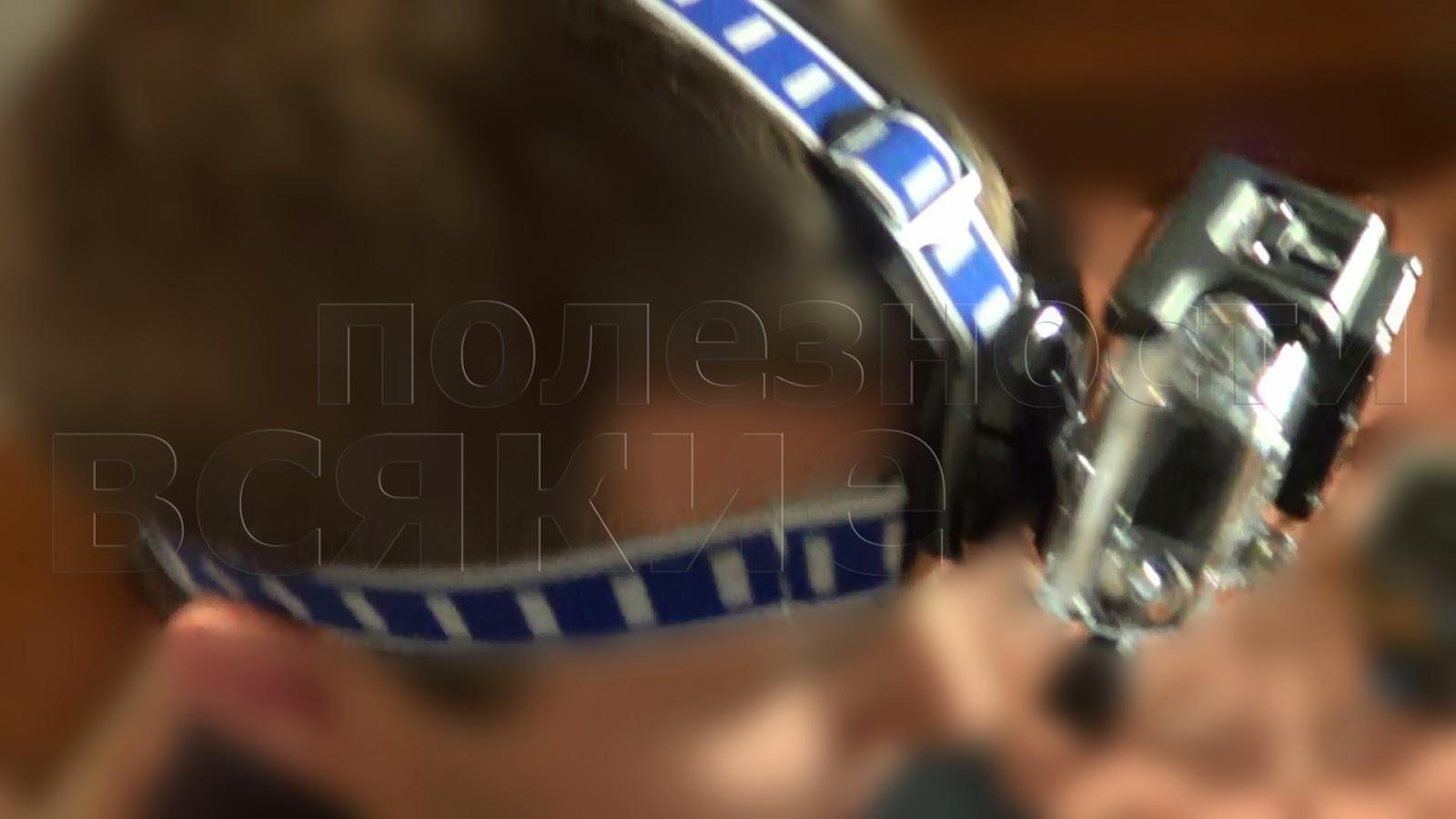 так выглядит крепление камеры gopro на голову сделанное своими руками вид с боку