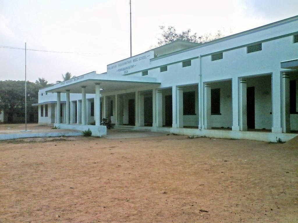 V.V.HR.SEC.SCHOOL PONNAMARAVATHY