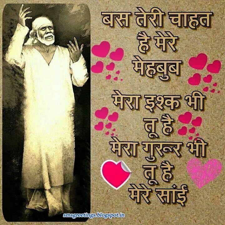 Dard Bhari Shayari Hindi M   New Calendar Template Site
