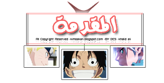 الحلقة 12.5 kindaichi shounen no jikenbo returns فواصل جديد�
