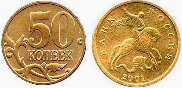 Монеты россии медь 2 рубль 2009 года стоимость ммд