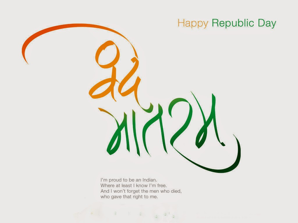 Happy Republic Day Hindi Shayari SMS Vande Matram Wallpaper