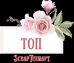 Scraptherapy - Детское