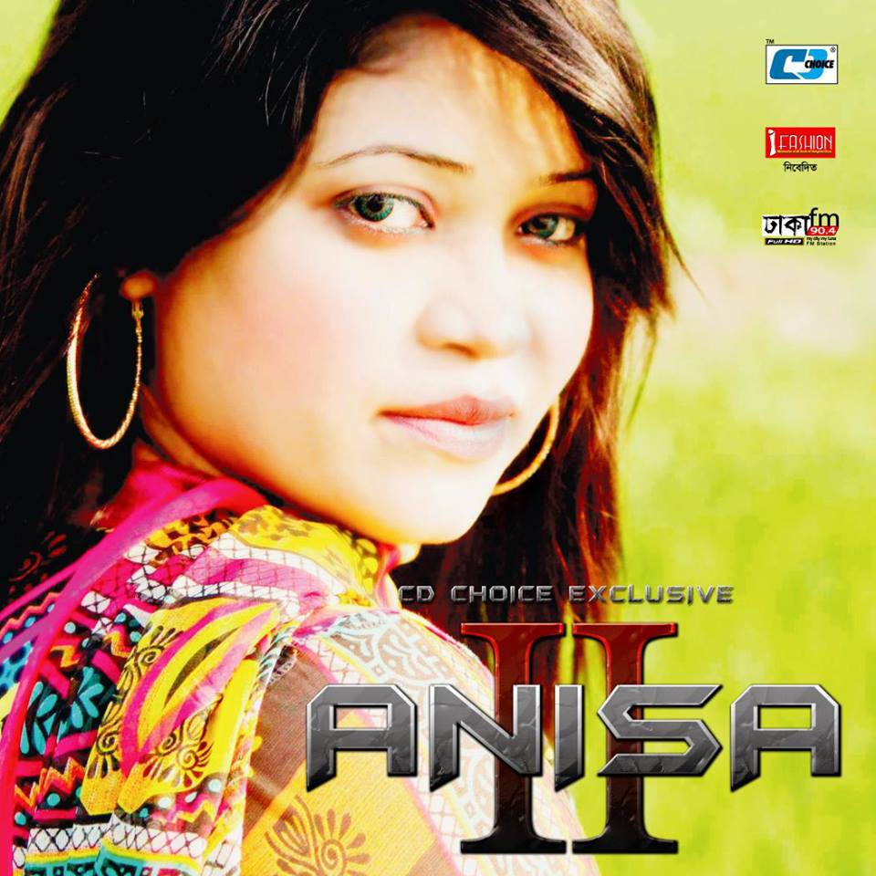 1st name: all on people named Anisa: songs, books, gift ...