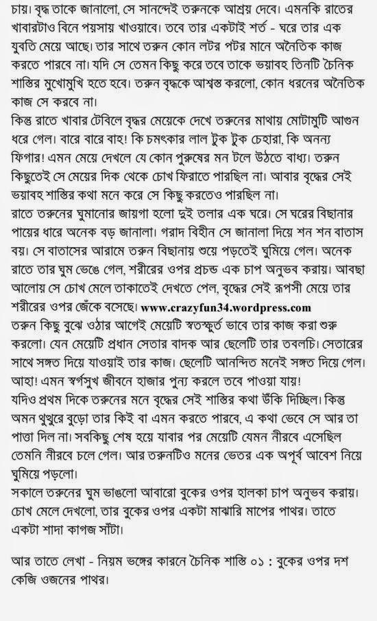 nylon-pantyhose-bangladeshi-love-sexy-boys