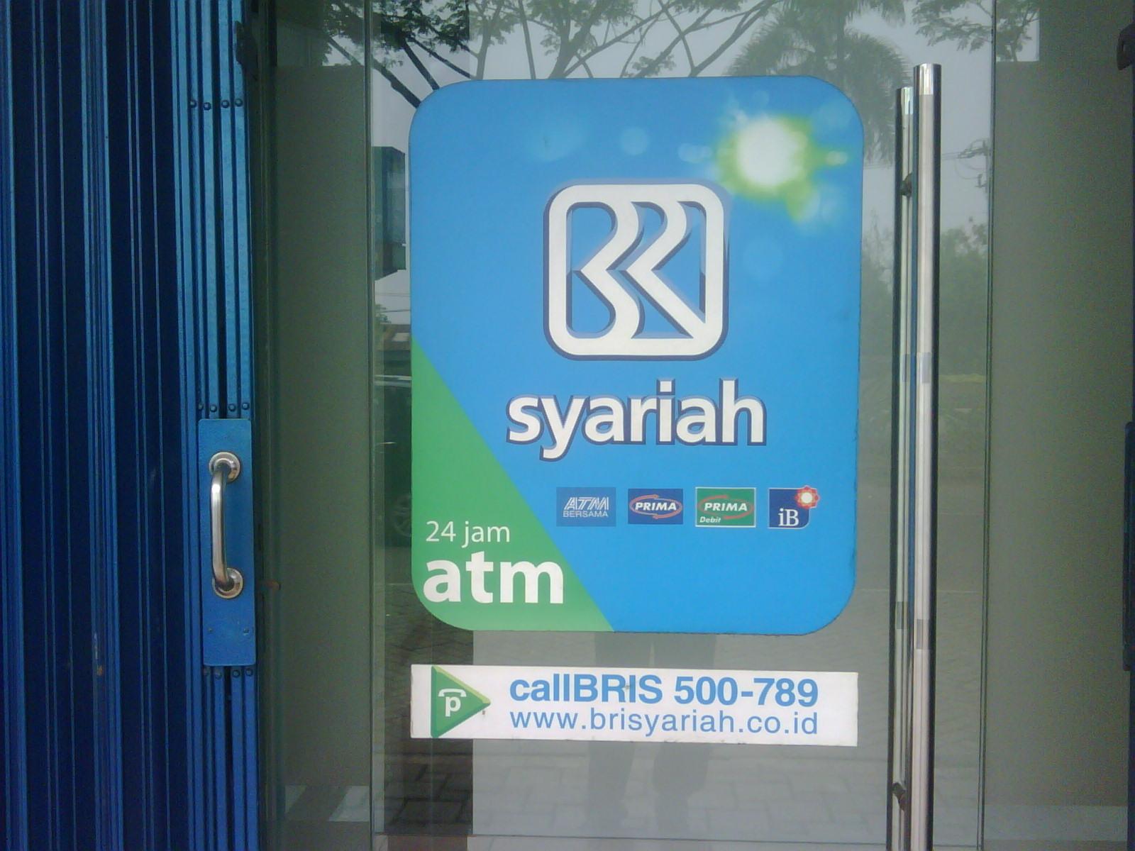 Lowongan Kerja Terbaru 2013 PT Bank BRI Syariah - Minimal S1