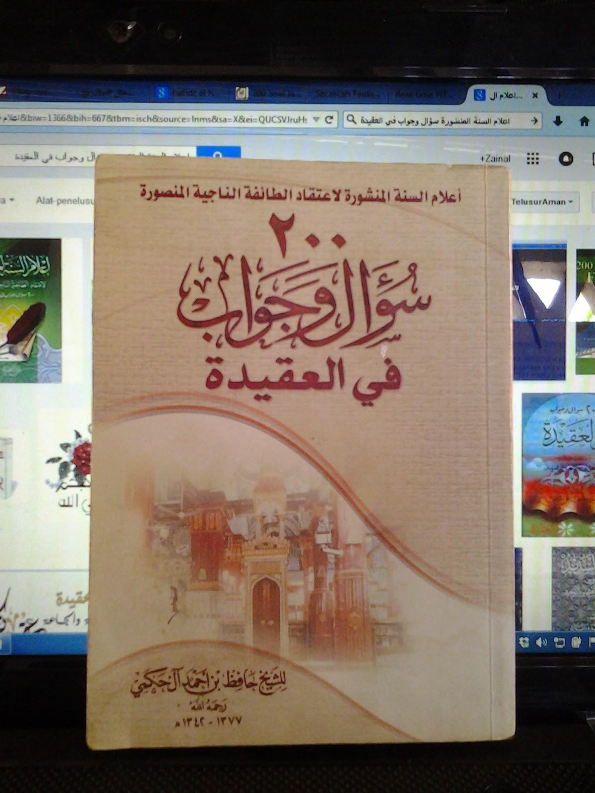 200 Soal Jawab Dalam Bidang Aqidah Islamiyah Kajian Islam Dan Bahasa Arab