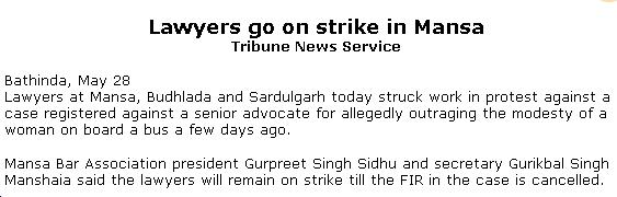 News agencies like The Tribune covered the Lawyers Strike Issue