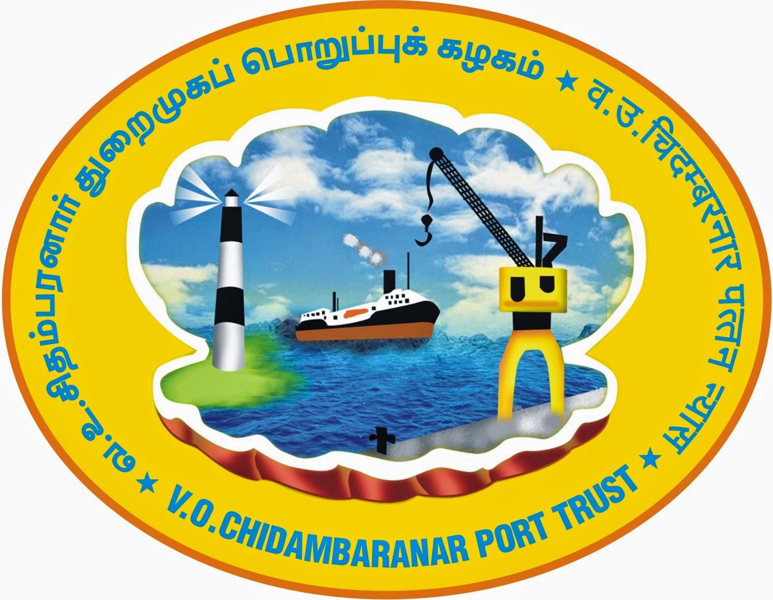 Image result for V O Chidambaranar – VOC Port Trust Recruitment