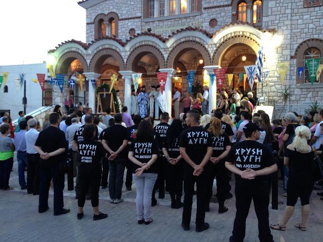 Ιερέας: Λειτούργημα ή επάγγελμα;  - Επιστολή διαμαρτυρίας Δημότη για ιερέα στον Άγιο Κωνσταντίνο