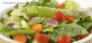 Салат с помидорами и луком