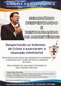 NOSSOS SEMINÁRIOS