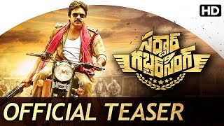 Sardaar Gabbar Singh Official Teaser | Happy Birthday Powerstar Pawan Kalyan