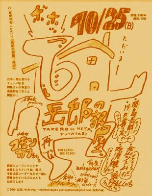 http://www012.upp.so-net.ne.jp/homupezi/index2.html