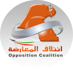 مشروع ائتلاف المعارضة