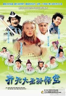 Tây Du Ký 1996 Trương Vệ Kiện...