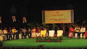 Yuva Puraskar-2012