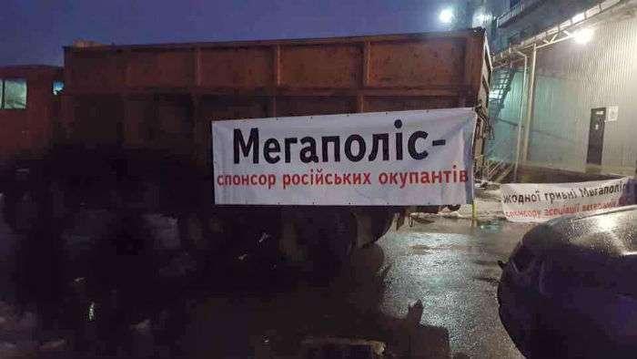 В украине блокируют склады табачного монополиста