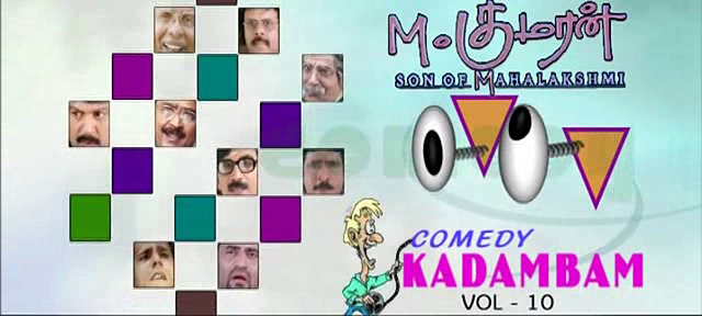 Comedy Kadambam Volume 10 Watch Online