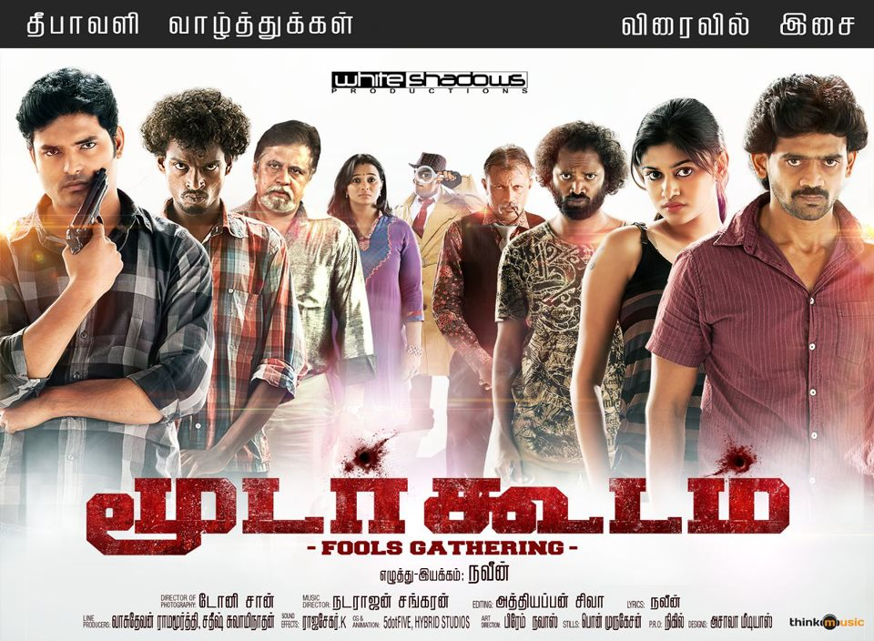 Abcd Indian Movie Watch Online