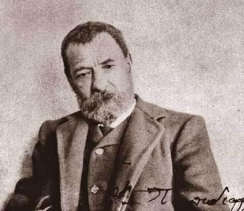 Αλέξανδρος Παπαδιαμάντης - Σκιάθο