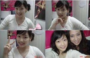 Foto TaeYeon SNSD Kecil