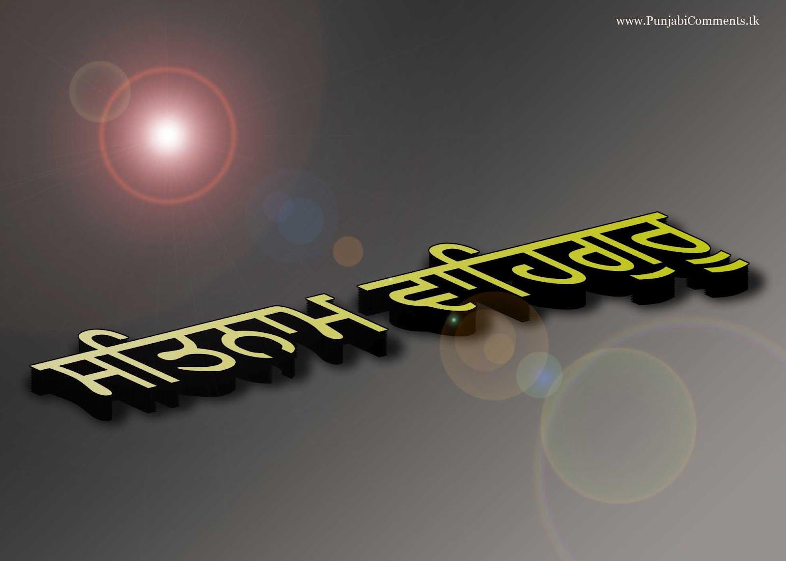 http://4.bp.blogspot.com/-pQ2ku-uRLRI/UBDEjCyx6RI/AAAAAAAAB3M/qdd88zt2o8E/s1600/sa%2Bcopy.jpg