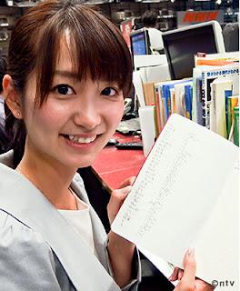 中島芽生の画像 p1_10