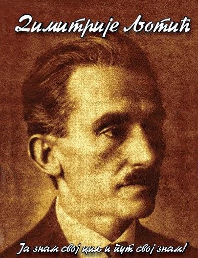 Слава Димитрију Љотићу