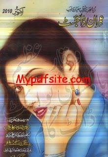 Imran Digest October 2010