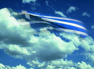 Νίκος Λυγερός: Περί αξιοπρέπειας - Στρατηγική και Οικονομία video,συνέντευξη, Nikos Lygeros, κοινωνία, Ελλάδα, στρατηγική, οικονομία, Θεωρία Παιγνίων,Οικονομική Κρίση, Ευρωπαική ένωση
