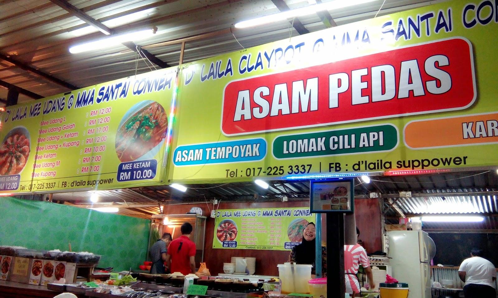 Mee Udang Fauzi Aryaan